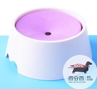 寵物自動飲水碗-不濕嘴水碗 粉色
