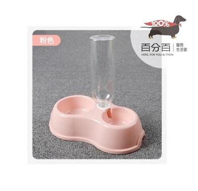 兩用飲水餵食碗-粉色