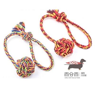 繩結玩具-棉結吊球40cm