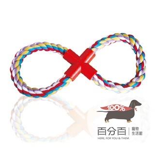 繩結玩具-八字繩結25cm