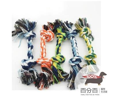 繩結玩具-雙結棉繩26cm