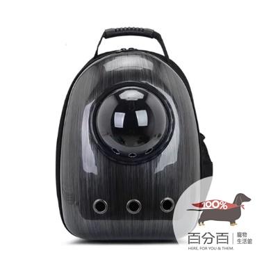 寵物太空背包-黑色