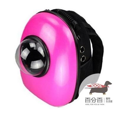 寵物太空背包-粉色