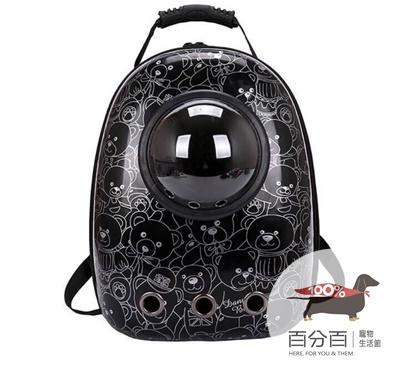 寵物太空背包-黑色小熊