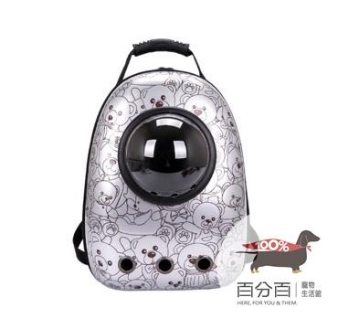 寵物太空背包-銀色小熊
