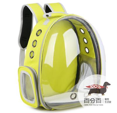 寵物太空背包-透明黃色