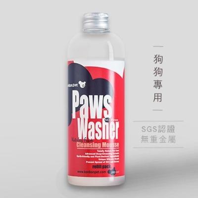 【蹦蹦跳】狗狗專用-快樂腳草本抗菌洗腳慕斯卅補充瓶
