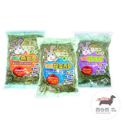 鮮品屋燕麥草350g