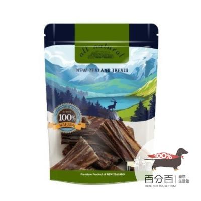 100%天然紐西蘭小牛腿肉80g/包