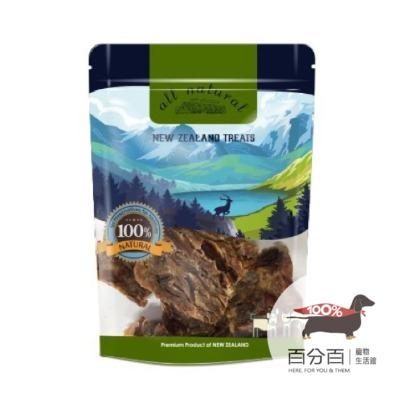 100%天然紐西蘭牛肉塊120g/包