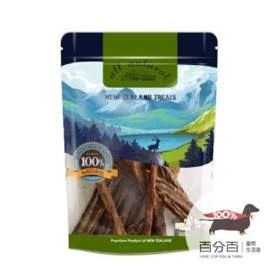 100%天然紐西蘭羊肉棒80g/包