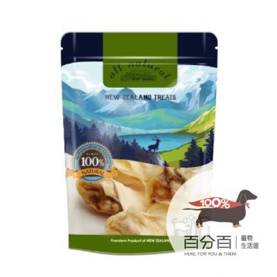 100%天然紐西蘭牛耳120g/包