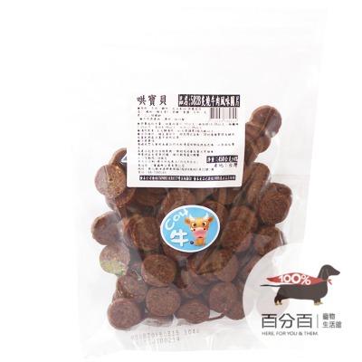582B哄寶貝炙燒牛肉風味圓片經濟包420g