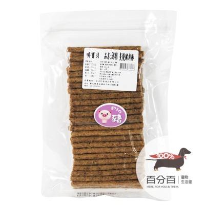 584B哄寶貝炙燒豬肉棒經濟包420g
