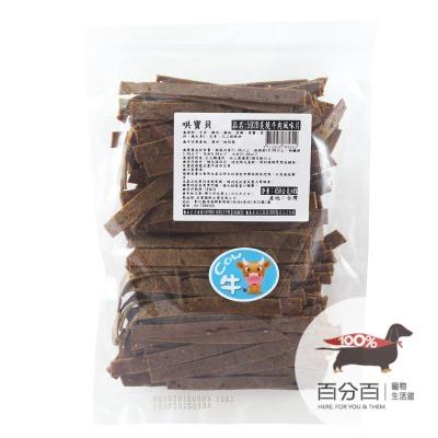 592B哄寶貝炙燒牛肉風味片經濟包420g