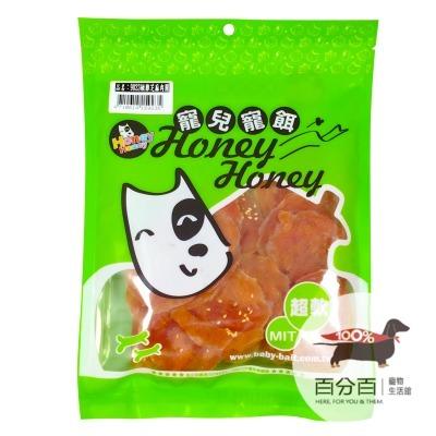寵兒寵餌-9023嫩雞芝麻肉圈170g