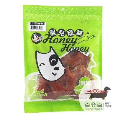 寵兒寵餌-9069嫩雞甜甜圈170g