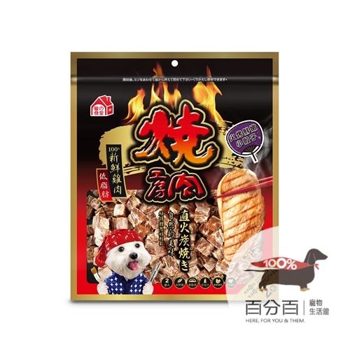 燒肉工房 火烤鮮嫩小骰子 200g