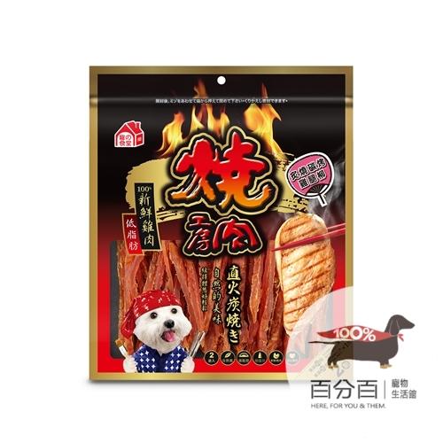 燒肉工房 炙燒碳烤雞腿柳 160g