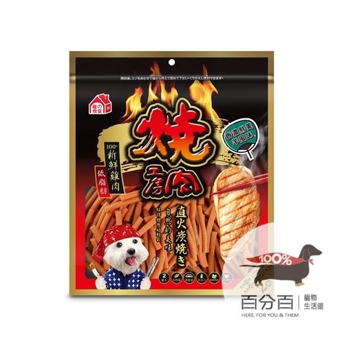 燒肉工房 香濃鮮美羊風味 30 0g
