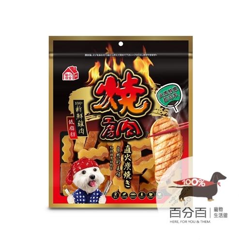 燒肉工房 火烤鮮嫩起司羊風味 200g