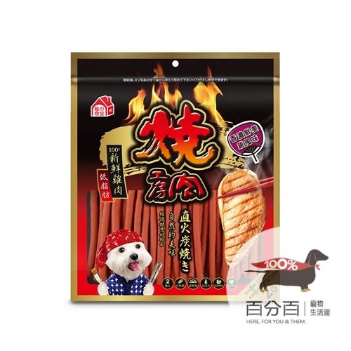 燒肉工房 香濃鮮美雞風味 360g