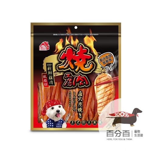 燒肉工房 蜜汁香純細雞條 160g