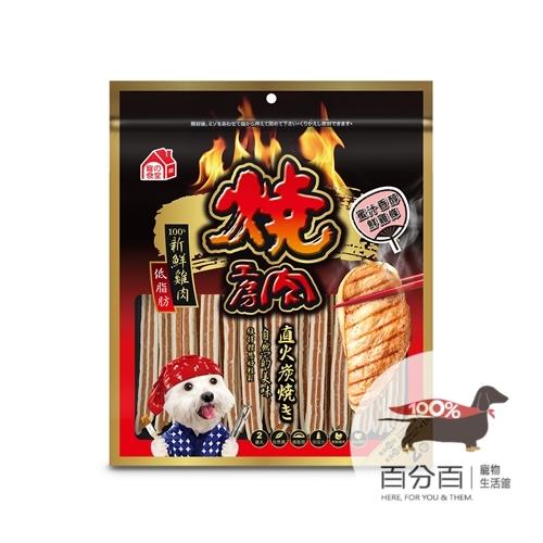 燒肉工房 蜜汁香純鮮雞條 200g