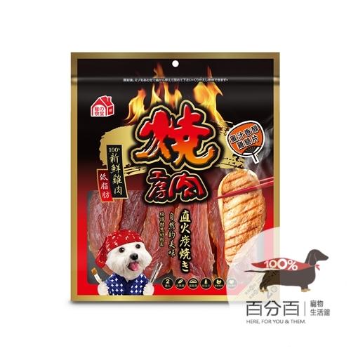 燒肉工房 蜜汁香醇雞腿片 200g