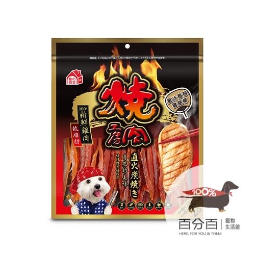 燒肉工房 蜜汁香醇雞腿柳 180g
