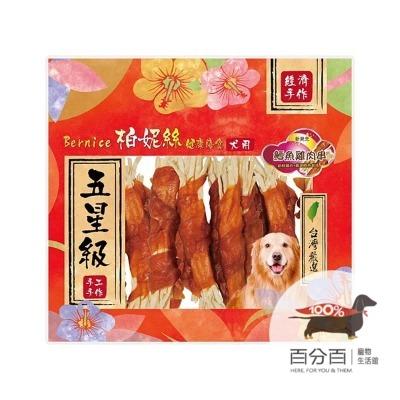 ^柏妮絲-鱈魚雞肉串28入(經濟包)