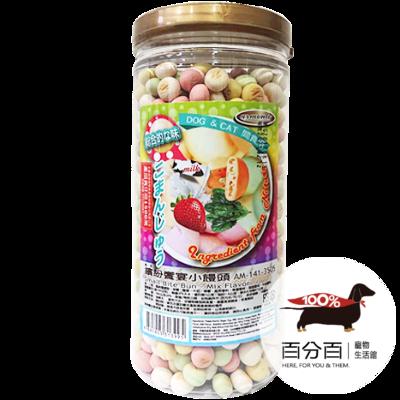阿曼特繽紛饗宴小饅頭350g
