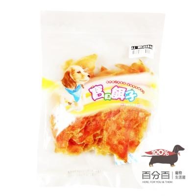 寵兒寵餌-9001C超軟雞肉乾裸 包350g