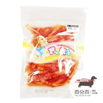 寵兒寵餌-9018C超軟雞肉條裸 包350g