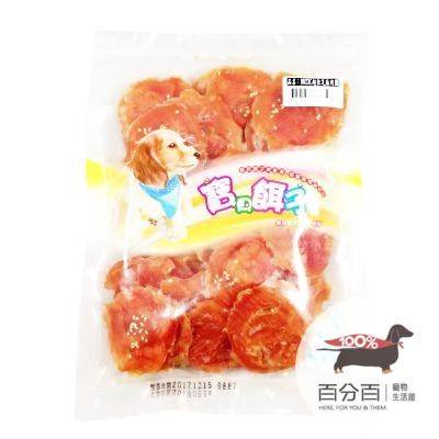 寵兒寵餌-9023C超軟芝麻肉圓 裸包350g