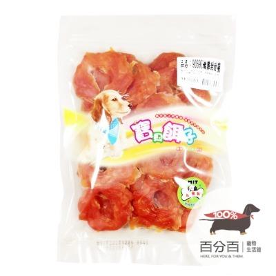 寵兒寵餌-9069C嫩雞甜甜圈裸 包350g