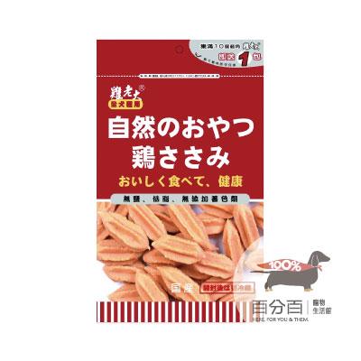 雞老大高鈣六角小香腸200g
