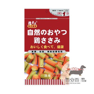 雞老大短切丁香魚+綜合蔬菜雞肉棒200g