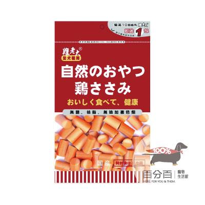 雞老大短切高鈣起司雞肉棒200g