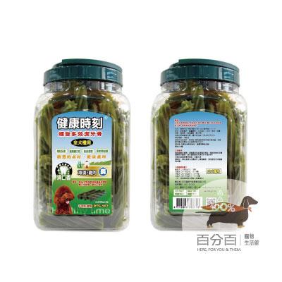 健康時刻-海藻+雞肉(長)(全犬種)1.45kg