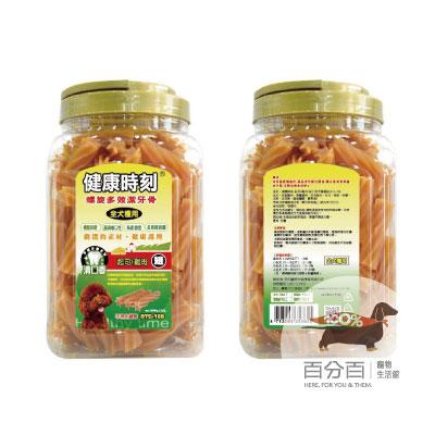 健康時刻-起司+雞肉(短)(全犬種)1.45kg