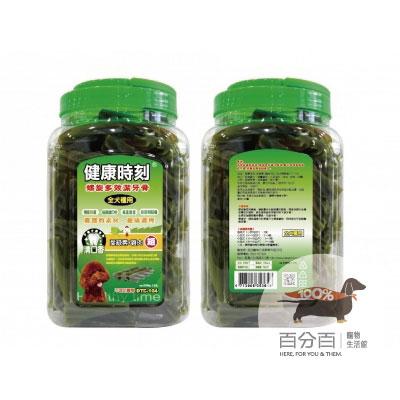 健康時刻-葉綠素+雞肉(短)(全犬種)1.45kg