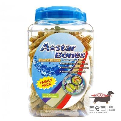 A-Bones多效亮白雙刷頭潔牙骨SS家庭號