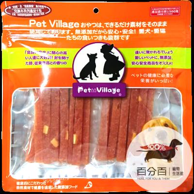 PetVillage 起司補鈣肉乾