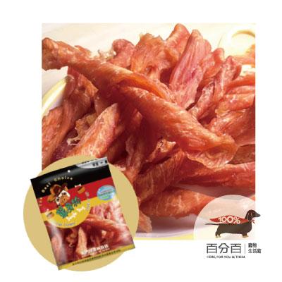 單身狗-新鮮耐咬雞柳條110g(肉乾系列)