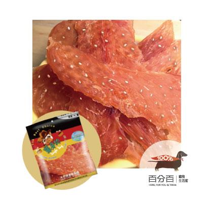 單身狗-蜜汁芝麻雞胸肉片110g(肉乾系列)