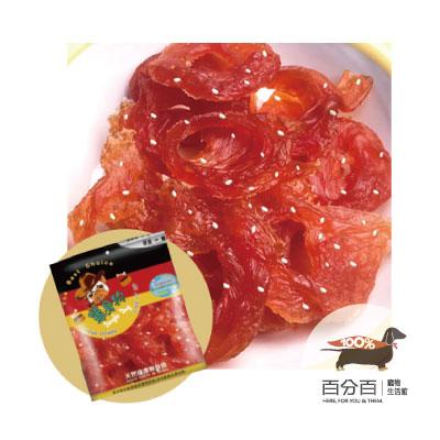 單身狗-蜜汁芝麻手工雞肉圈110g(肉乾系列)