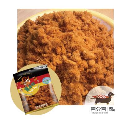 單身狗-挑嘴犬雞肉鬆110g(肉乾系列)