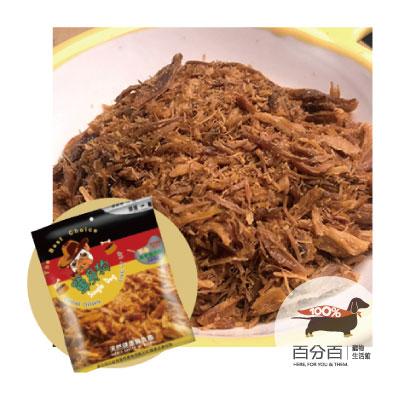 單身狗-酥脆烏骨雞肉酥110g(烏骨雞系列)