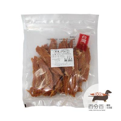 御天犬U1-5雞腿肉片400g裸包